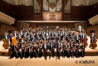 新日本フィルハーモニー交響楽団(C)K.MIURA
