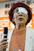 杉山千佐子さん 101歳=全国戦災傷害者連絡会会長、全国空襲被害者連絡協議会顧問(9月18日死去)