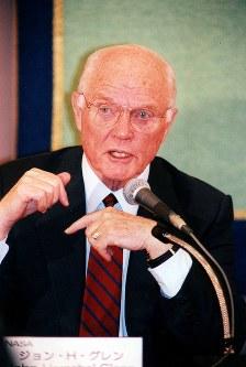 ジョン・グレン氏 95歳=元宇宙飛行士、上院議員(12月8日死去)