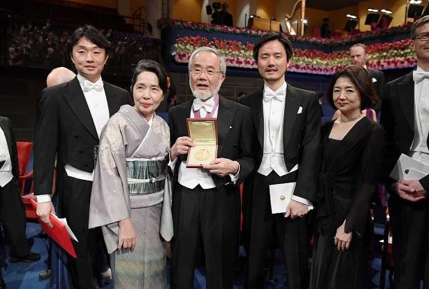 ノーベル賞:大隅さん栄誉 授賞式[写真特集11/11]- 毎日新聞