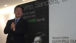 支持率急上昇の李在明・城南市長。「韓国のトランプ」の異名を持つ=米村耕一撮影