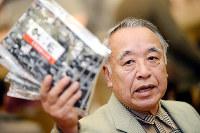 「黒い雨」についてのシンポジウムで、証言集を手にする高東征二さん=広島市中区で2013年2月17日、川平愛撮影