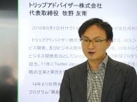 まきの・ともえ 1973年生まれ。AOLジャパンやグーグル日本法人などでサービス開発などを担当。前職のツイッター・ジャパンでは、日本での利用拡大の責任者として事業戦略の立案と実施にあたり、ツイッターアプリに「ニュースまとめ」などの日本独自機能も導入した。情報通信技術分野での独創的なイノベーションを支援する総務省の「異能(Inno)vationプログラム」のアドバイザーも務める