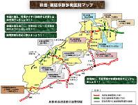 島根県警が作製した積雪・凍結事故多発区間マップ=同県警提供