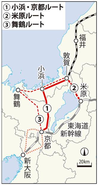 「小浜・京都」 京都-新大阪は先送り 与党委結論アクセスランキング編集部のオススメ記事