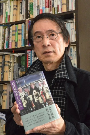 尾崎秀樹記念・大衆文学研究賞:...