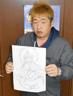 障害のあるアーティスト藤田康弘さん=島根県出雲市のサポートセンターどりーむで、山田英之撮影