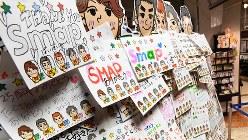 CD店に掲示されたSMAPへの感謝のメッセージカード=大阪市天王寺区で2016年12月26日