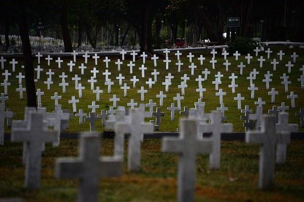 の 墓 戦士 無名