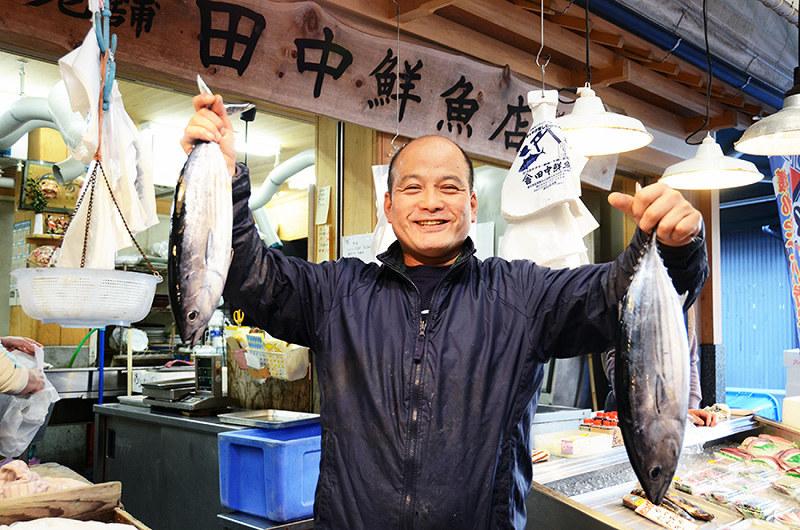 店 たたき 鮮魚 田中