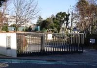 2020年4月に3カ年コースが共学になることが明らかになった横浜高校=横浜市金沢区で2017年1月6日、水戸健一撮影