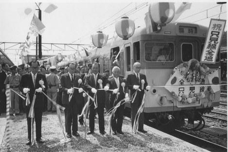 只見線の全線開通式でテープカットする田中角栄氏(右から3人目)=旧小出町の小出駅で1971年8月
