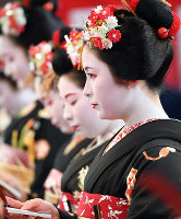 Apprentice geisha recite New Year's resolutions in unison in Kyoto's Higashiyama Ward on Jan. 7, 2017. (Mainichi)