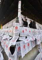 合格を祈願したハンカチで埋め尽くされた家原寺の本堂=堺市西区で