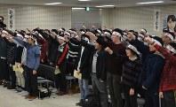 志望校合格を誓い気勢を上げる受験生たち=新潟市中央区の代々木ゼミナール新潟校で
