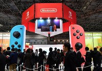The booth for the Nintendo Switch video game console is seen at the Tokyo Big Sight event venue in Tokyo's Koto Ward on Jan. 13, 2017. (Mainichi)