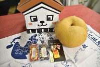 鳥取地震の揺れに耐えた「あたご」梨やお守りの詰め合わせ「もっと合格まちがい梨」
