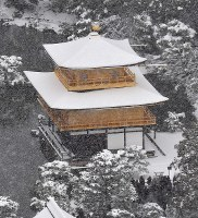Snow-covered Kinkakuji (the temple of the Golden Pavilion) is seen in Kyoto's Kita Ward from a Mainichi Shimbun helicopter on Jan. 15, 2017. (Mainichi)