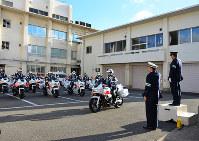 交通事故多発を受けて行われた「交通事故抑止隊」の出発式=兵庫県姫路市の飾磨署で