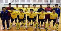 まずはFリーグ準会員をめざすボルク北九州の選手ら=福岡県宗像市の宗像グローバルアリーナで、浅野翔太郎撮影