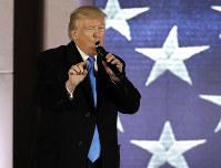 トランプ次期米大統領=ワシントンで2017年1月19日、AP