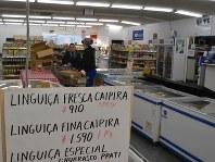 浜松市の日系ブラジル人の間でも排外主義の高まりを懸念する声が聞かれた=浜松市南区の食料品店「アタカドン」で2017年1月19日午後3時51分、松岡大地撮影