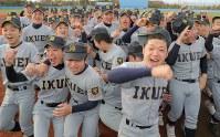 センバツ出場が決まり喜ぶ仙台育英の選手たち=宮城県多賀城市で2017年1月27日、宮武祐希撮影