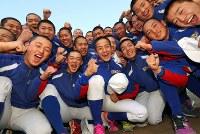 センバツ出場が決まり、喜ぶ健大高崎の選手たち=群馬県高崎市の同校グラウンドで2017年1月27日午後3時41分、小川昌宏撮影