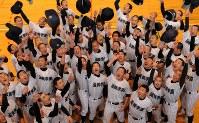センバツ出場が決まり、帽子を投げ上げて喜ぶ滋賀学園の選手たち=東近江市建部北町の滋賀学園高校で2017年1月27日午後3時50分、金子裕次郎撮影