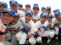 センバツ出場を決め、喜ぶ神戸国際大付の選手たち=神戸市垂水区で2017年1月27日午後3時43分、貝塚太一撮影
