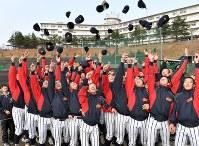 センバツ出場が決定し、帽子を投げて喜ぶ東海大福岡の選手たち=福岡県宗像市で2017年1月27日午後4時14分、野田武撮影