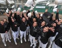センバツ出場が決まり高々と帽子を投げて喜ぶ熊本工の選手たち=熊本市中央区の県立熊本工業高校で2017年1月27日午後4時34分、和田大典撮影