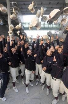 センバツ出場が決まり、帽子を投げて喜ぶ福岡大大濠の選手=福岡市中央区で2017年1月27日午後4時1分、津村豊和撮影