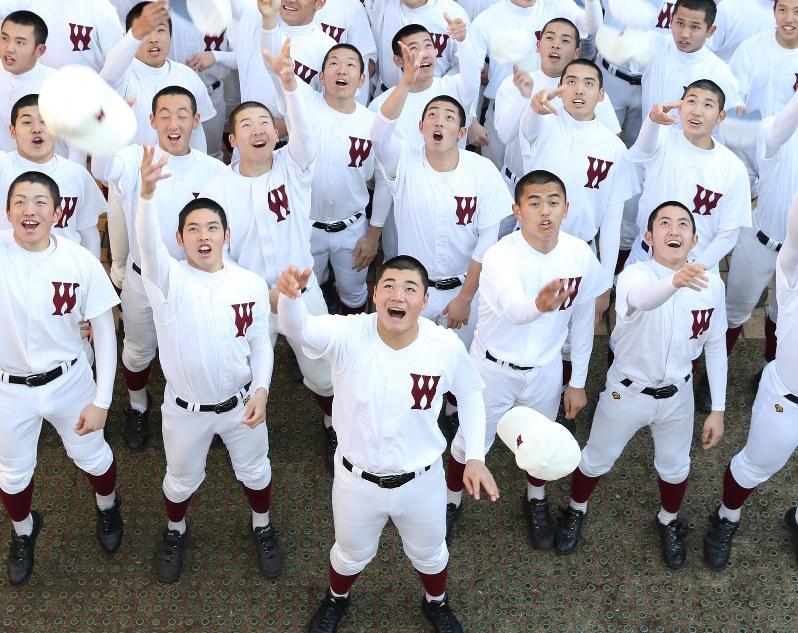 選抜高校野球:晴れの出場決定! 32校の横顔2017 - 毎日新聞
