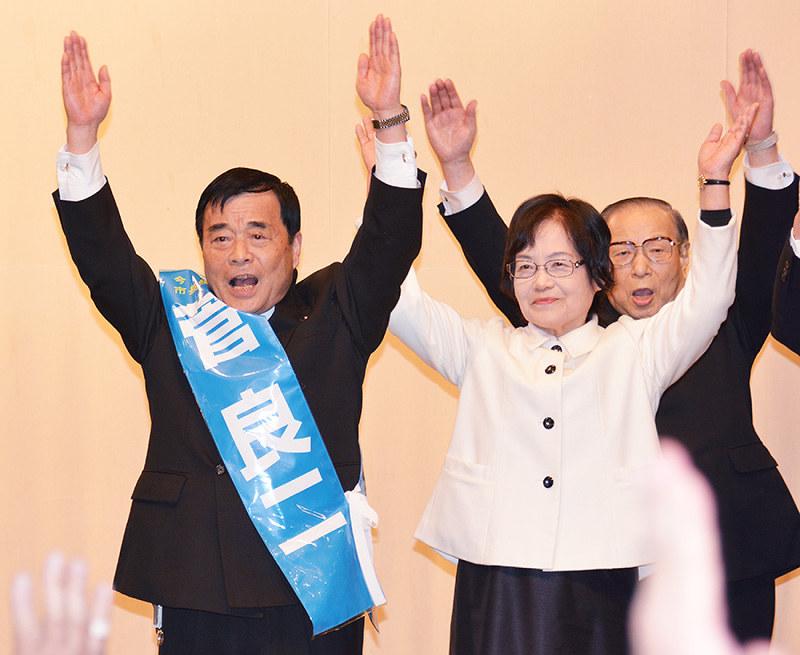 今治 市議会 議員 選挙