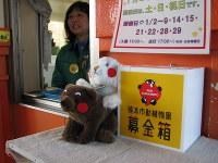 熊本市動植物園の復興を支援するため、東武動物公園の東ゲートに設置された募金箱=宮代町で