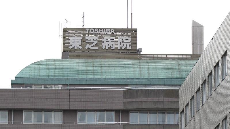 東芝の多額損失問題で、売却の可能性も出てきたとされる東芝病院=2017年1月27日、小座野容斉撮影