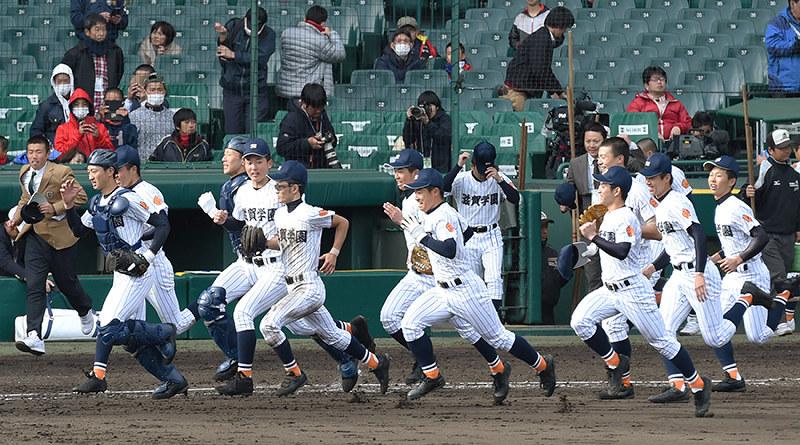 しが☆スポ:第89回選抜高校野球 ...