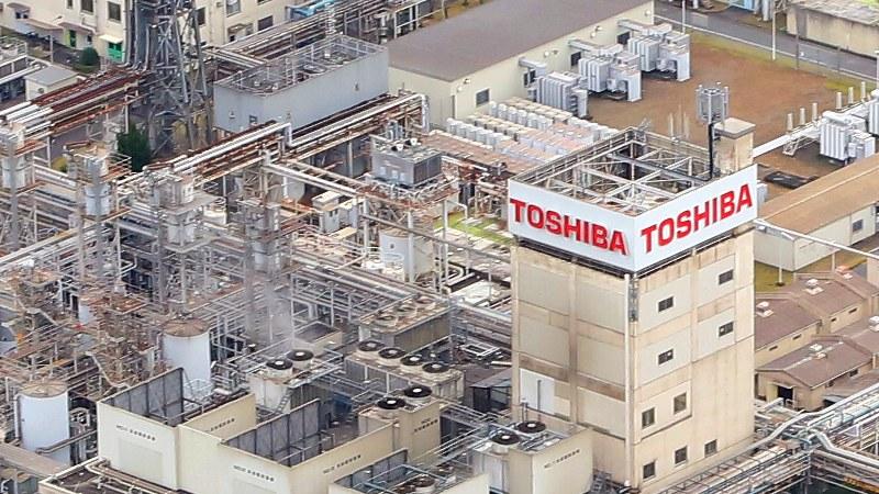 旧東芝大分工場=2015年10月30日、和田大典撮影