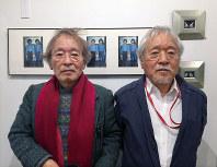 写真家の土田ヒロミさん(右)と一卵性双生児の兄で、七宝焼作家の善太郎さん=東京・銀座のアートギャラリー石で2017年1月30日、伊藤俊文撮影