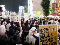 女子高生バッシングに抗議する新宿デモには若者も多く参加した=JR新宿駅東口で2016年8月27日、戸嶋誠司撮影