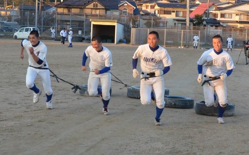 高校野球|2018年秋季広島大会の組み合わせと日 …