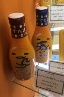 Two varieties of Gudetama's very own soy sauce with Shoda Shoyu Co. are shown in this Feb. 4 photo at the Sanrio Expo 2017 in Tokyo's Shinagawa Ward. (Mainichi)