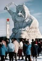「なまはげ」=1971年、真駒内会場