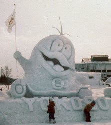 オバケのQ太郎も五輪旗を手にYOKOSO=1972年、真駒内会場