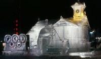 「熊と時計台」=1971年、真駒内会場