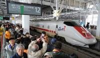 大勢の人に迎えられて新青森駅に入る新幹線の試験車両=青森市で2010年4月13日、丸山博撮影