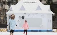 平昌五輪のPR施設周辺に集まるスキー客ら=韓国・平昌で2017年2月8日、佐々木順一撮影