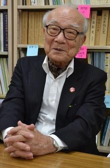 Terumi Tanaka (Mainichi)