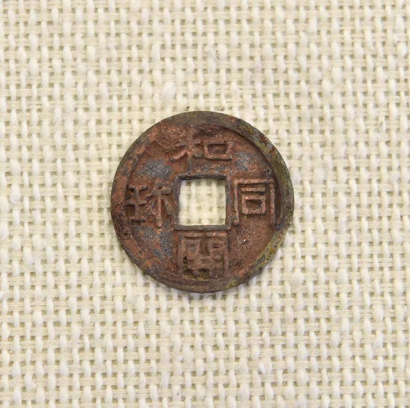 基壇跡発見、由義寺の塔遺構とほぼ断定アクセスランキング編集部のオススメ記事